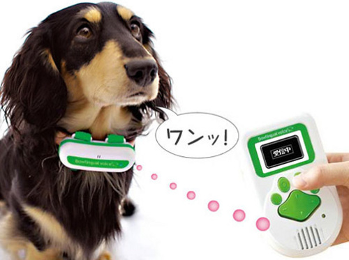 bowlingual dog translator